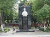 Памятник П.И. Чистякову в сквере ПККБ