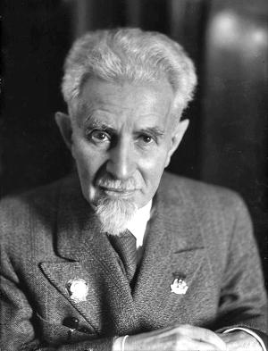 АВЕРБАХ Михаил Иосифович (1872—1944)