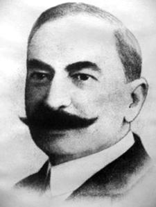ВЫГОДСКИЙ Гавриил Ефимович (1863—1937)