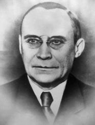 ГАСТЕВ Алексей Алексеевич (1885—1958)
