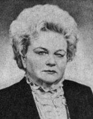 ЗАЙКОВА Маргарита Васильевна