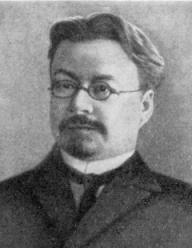 ЛОБАНОВ Сергей Викторович (1870—1930)