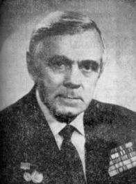 МАРМУР Ростислав Константинович (1923—1986)