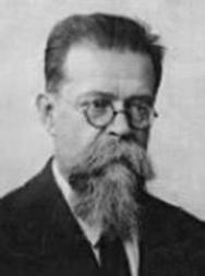 ОРЛОВ Константин Хрисанфович (1875—1952)