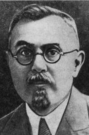ОЧАПОВСКИЙ Станислав Владимирович (1878—1945)