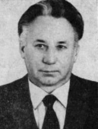 РЕМИЗОВ Мир Сергеевич (1925—2000)