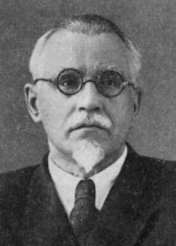 РОЩИН Василий Павлович (1891—1969)