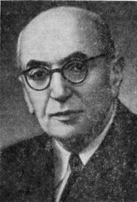 ЧУТКО Михаил Борисович (1901—1971)