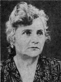 ШЕРШЕВСКАЯ Ольга Исааковна (1902—1976)