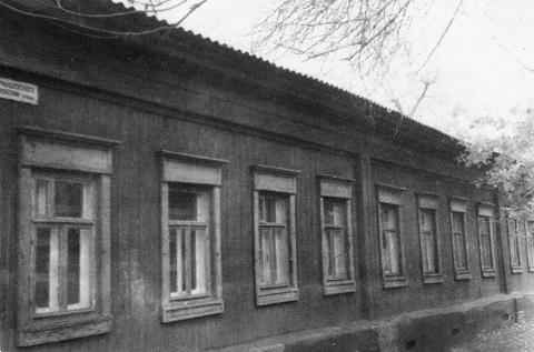 Здание Глазной лечебницы по улице Чернышевского, д. 91