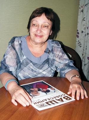 Главный редактор журнала «Ваш собеседник» Н.Б. Кремнева