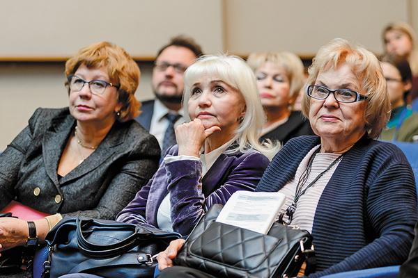 IX Российский общенациональный форум «РООФ – 2016»