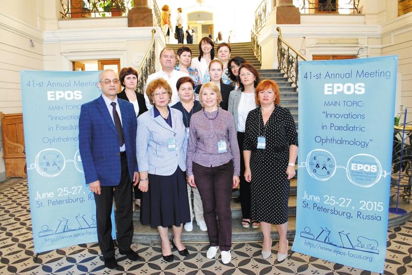 Главные детские офтальмологи регионов РФ