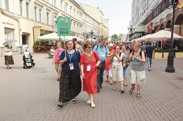 Слепоглухие туристы на Арбате