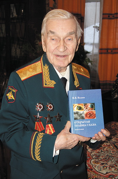 Доктор медицинских наук, профессор В.В. Волков: «К столетнему юбилею вновь надеюсь нарядить ёлку»