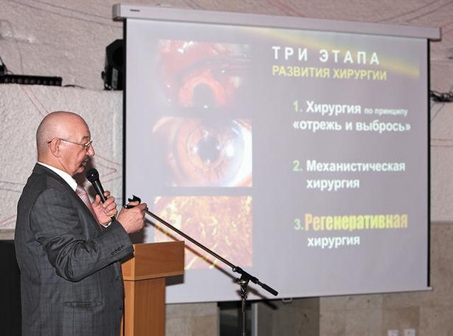 Союз детской офтальмологии,  психологии и педагогики