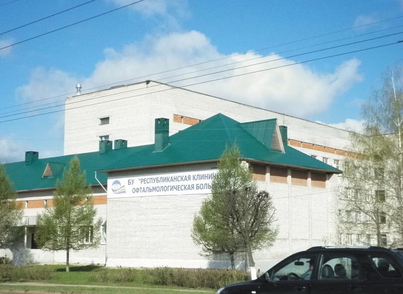 Несколько страниц истории Чебоксарской РКОБ