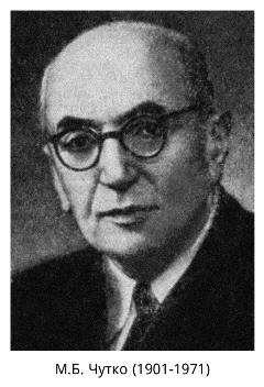 Сравнительное жизнеописание Михаила Борисовича Чутко и Nicholas Harold Lloyd Ridley