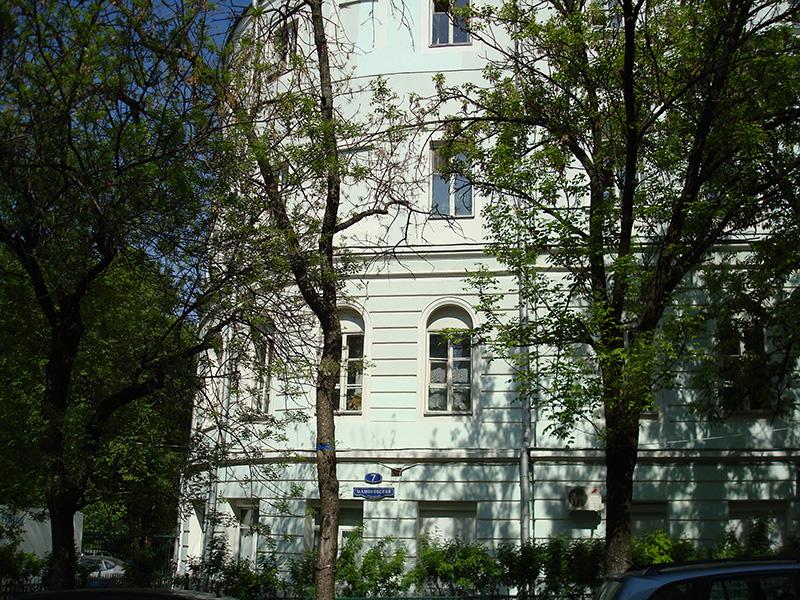 Московская офтальмологическая клиническая больница— 185 лет