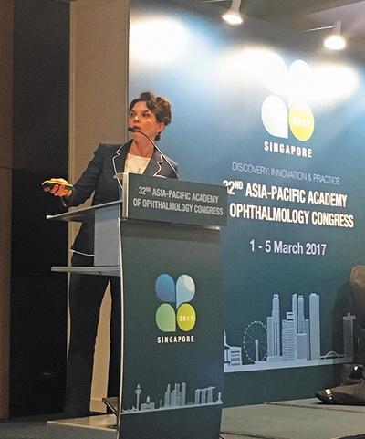32-й Конгресс Азиатско-Тихоокеанской Академии Офтальмологии