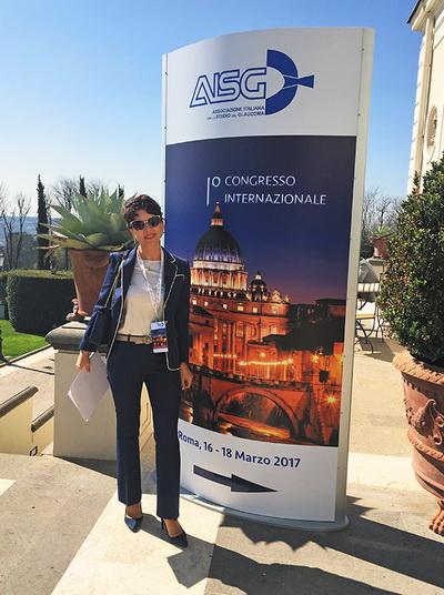 Международный конгресс Итальянской Ассоциации по изучению глаукомы (AISG)
