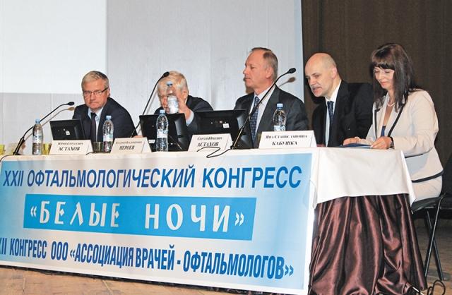 XXII Международный офтальмологический конгресс «Белые ночи»