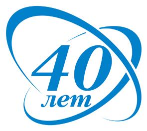 ФГБУ «НИИГБ» РАМН — 40 лет: работа в созидательном ключе