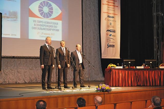 VII Евро-Азиатская конференция — импульс для профессионального развития