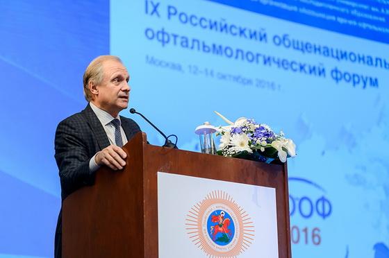В.В. Нероев
