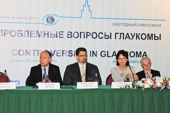 Проблемные вопросы глаукомы: фокус на ВГД, решетчатую мембрану склеры и глазную гемодинамику