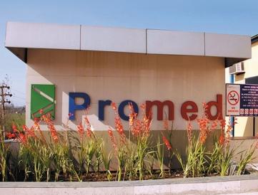 Компания «Промед»: «Превосходное качество, вовремя, всегда»