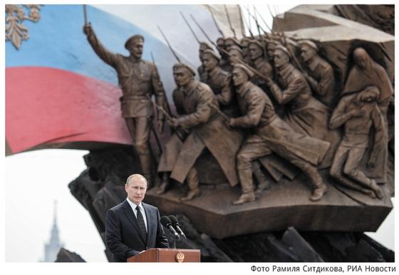 Президент России В.В. Путин выступает на торжественном открытии памятника Героям Первой мировой войны. 1 августа 2014 г.