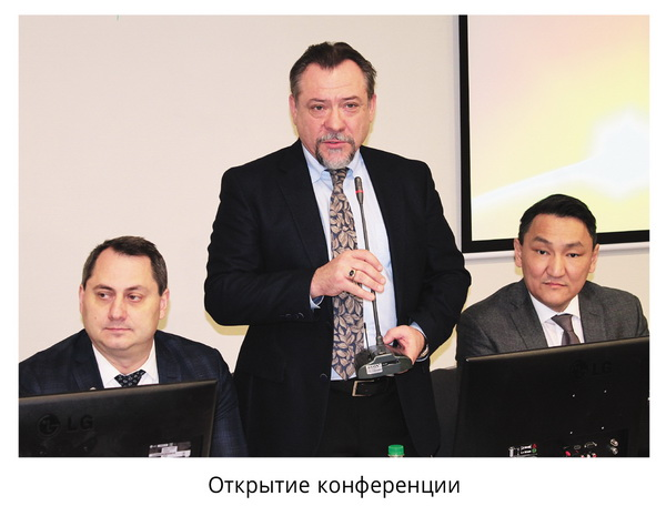 XIV офтальмологическая конференция «Рефракция – 2019. Новые горизонты»