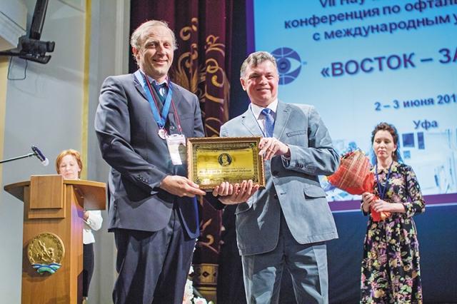 VII Международная конференция по офтальмохирургии «ВОСТОК – ЗАПАД»