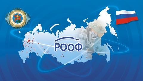 VI Российский общенациональный офтальмологический форум